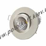 фото Светодиодный точечный светильник RX-12-2