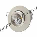 фото Светодиодный точечный светильник RX-5